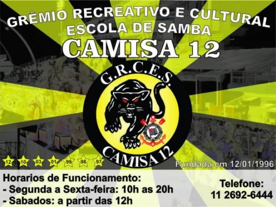 ensaios_escola_de_samba_camisa_12_ny